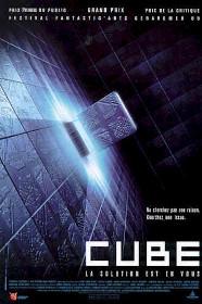 Cube le film : la solution est en vous